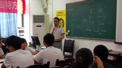奇速英语第14期国际精英特训营第二批阅读写作营和口语营班会――新的起点,挑战自我,