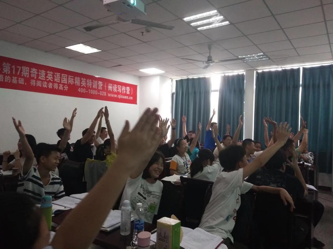 重庆小学英语冬令营实在点评
