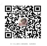 黑龙江哈尔滨高中英语补习班有什么,在线英语学习,找什么寒假辅导班好?